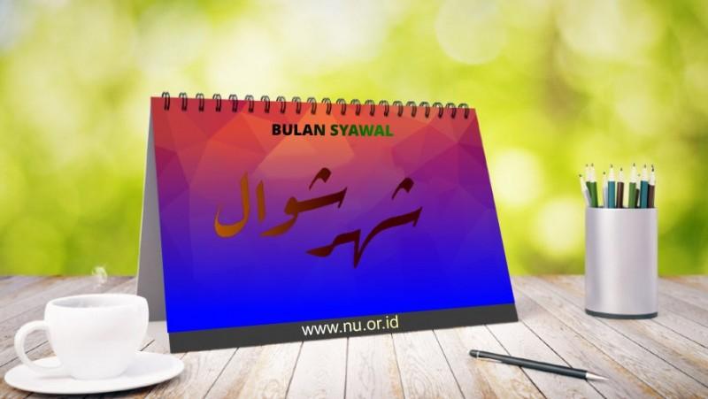 Bolehkah Niat Qadha Puasa Ramadhan Sekaligus Puasa Syawal