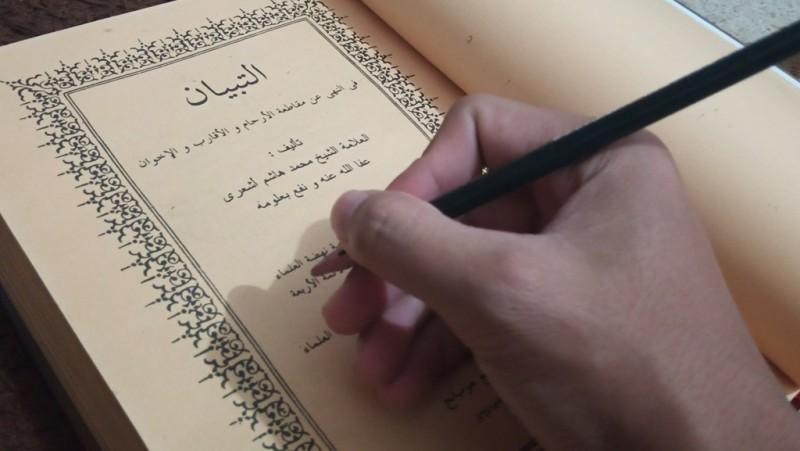 Kitab At-Tibyan Karya KH Hasyim Asy'ari: Usaha Rekonsiliasi Nasional