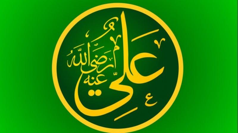 Ketika Ali bin Abi Thalib Ditanya tentang Keutamaan Ilmu dan Harta