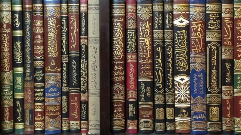 Imam Malik dan Amal Ahli Madinah sebagai Sumber Hukum Islam