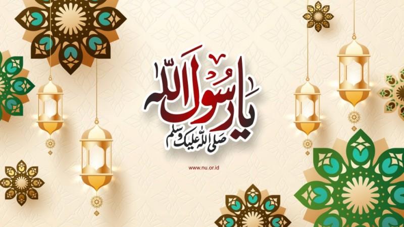 Nubuwwah tentang Kenabian Muhammad SAW kepada Bani Israil
