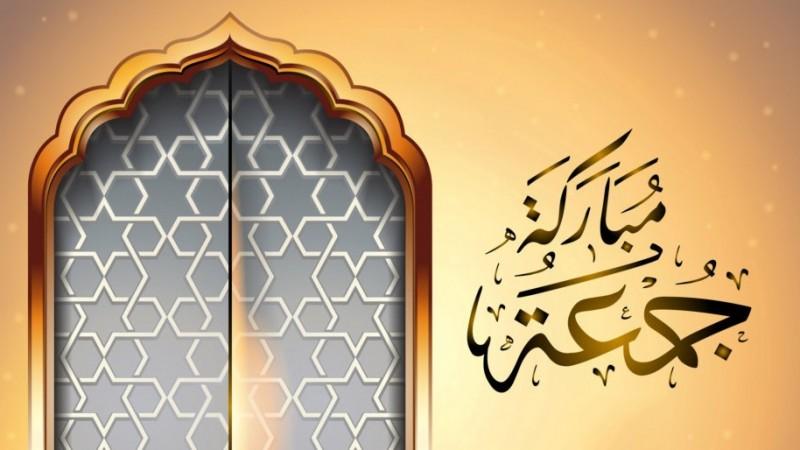 8 Adab Umum Muslim di Hari Jumat