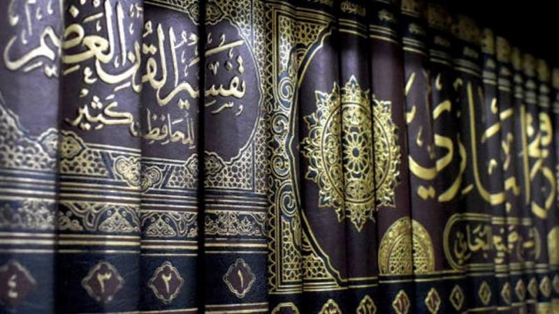 Tafsir Surat Al-Baqarah Ayat 14