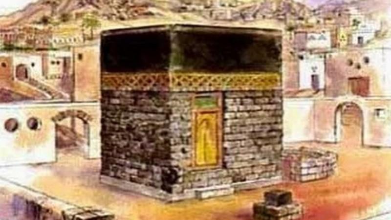 Doa Nabi Ibrahim saat Peletakan Batu Pertama Ka'bah