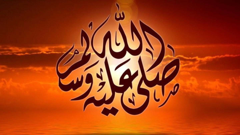 Biografi Nabi Muhammad: Kelahiran hingga Masa Remaja (Bagian I)