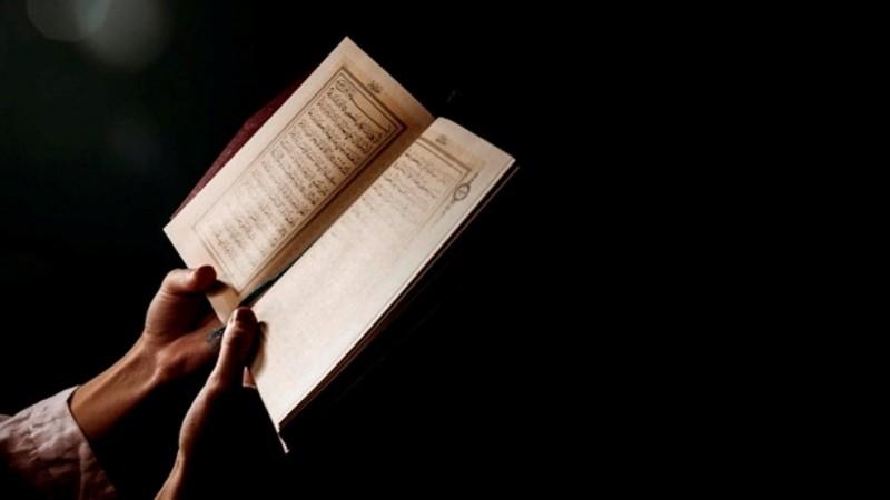 Tradisi Pembukuan Mushaf Al-Qur'an di Indonesia