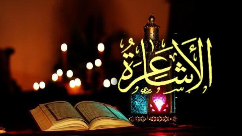 Mengenal Metode Debat dalam Mazhab Asy'ariyah