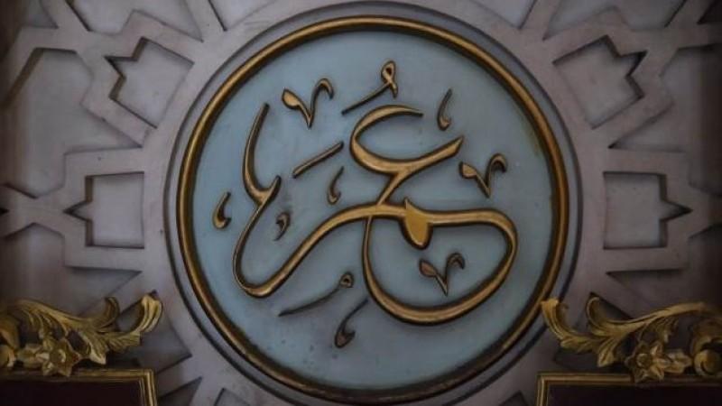 Deskripsi Kebesaran Khalifah Umar dalam Ensiklopedia Britannica