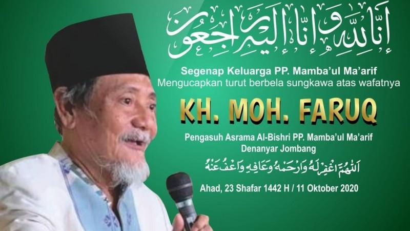 Pengasuh Pesantren Al-Bisri Denanyar Jombang, KH Faruq Wafat
