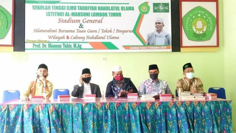 NU NTB Minta Nahdliyin Ikut Kembangkan STITNU Al-Mahsuni Lombok Timur