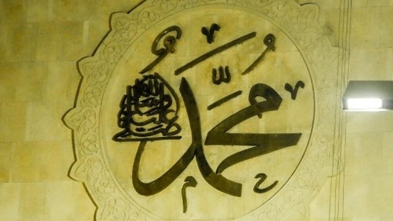 Islam yang Dibawa Nabi Muhammad Penuh Kasih Sayang