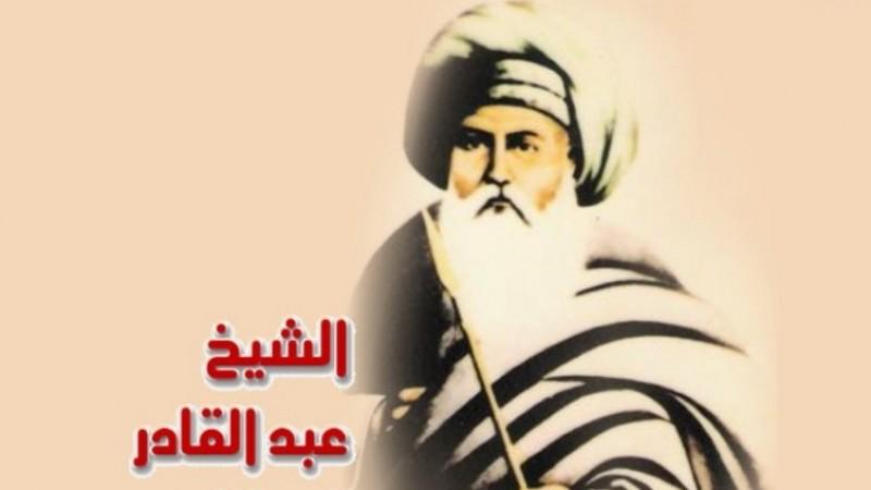 Keseharian dan Hari-hari Akhir Syekh Abdul Qadir Al-Jailani