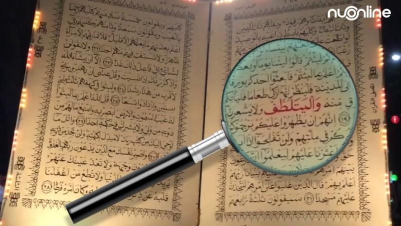 Betapa Detailnya Penelitian Ulama tentang Huruf dan Kalimat dalam Al-Qur'an