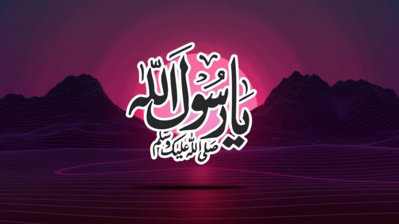 Teladan Moderasi Nabi Muhammad dalam Perjanjian Hudaibiyah