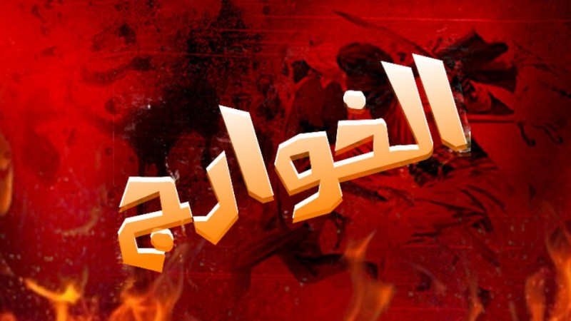 Ketika Imam Hasan al-Bashri Ditanya Seorang Khawarij