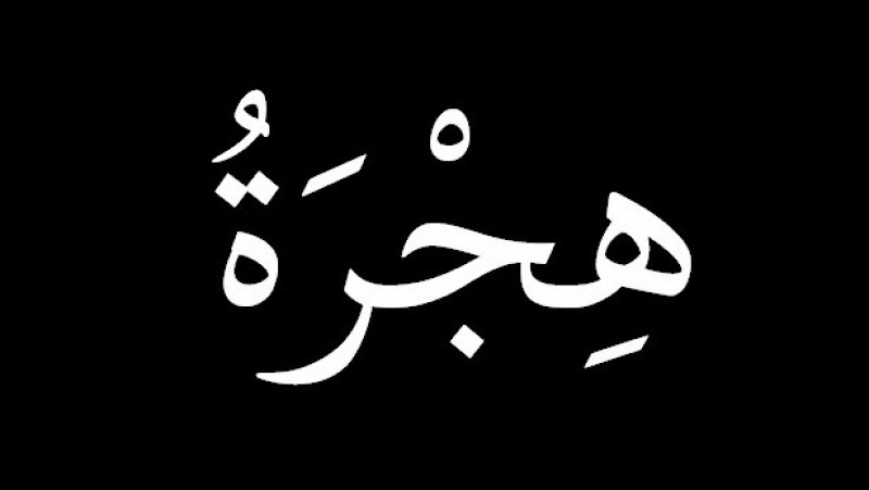 Komunitas Hijrah, Murni Faktor Agama atau Sekadar Cari Jodoh?