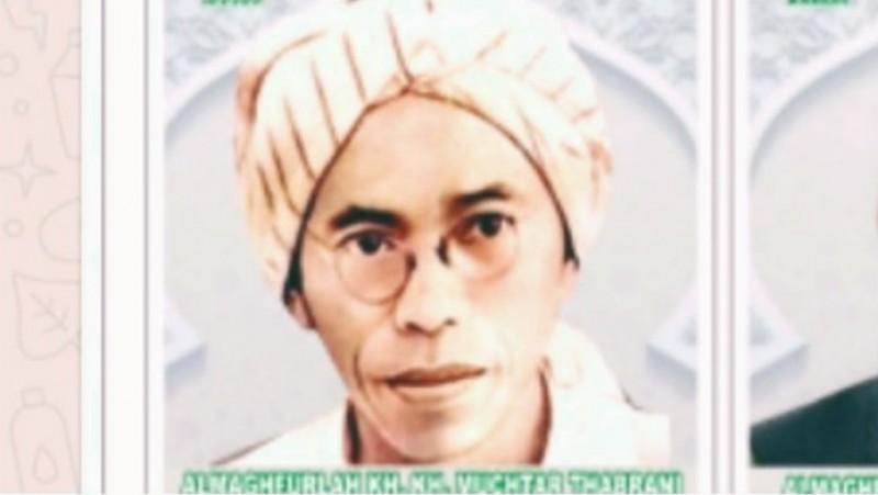 KH Muchtar Thabrani, Ulama Bekasi dari Keluarga Petani