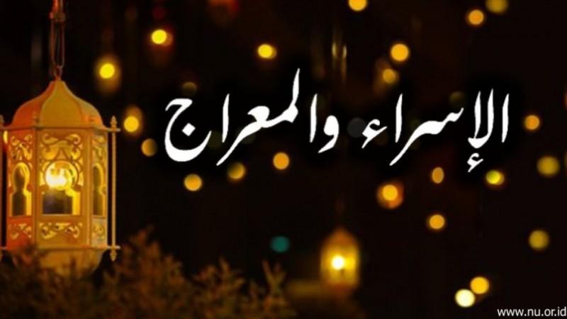 Rangkaian Isra' Mi'raj yang Membentuk Karakter Nabi Muhammad