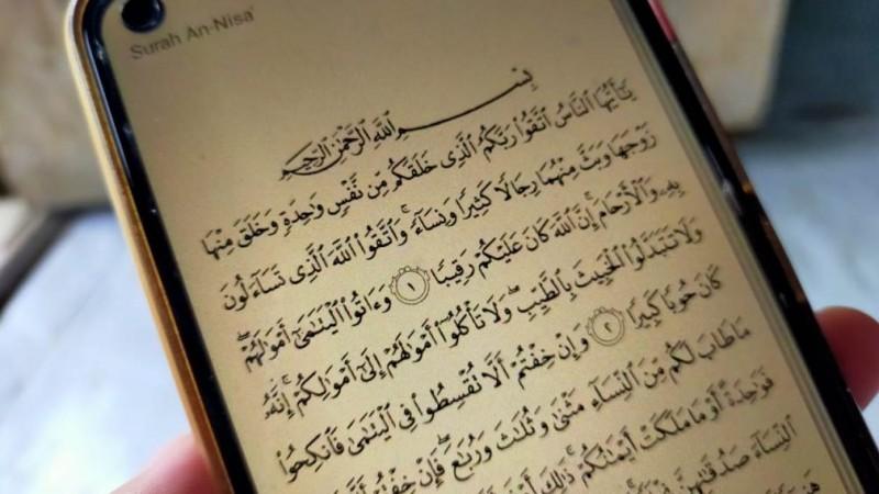 Menyoal Qira'at Imam Hamzah dalam Surat an-Nisa' Ayat 1?