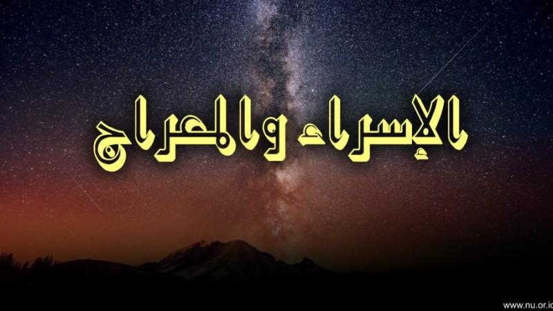 Isra' Mi'raj dan Shalat