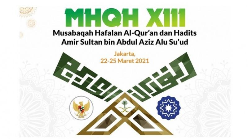 Musabaqah Hafalan Al-Qur'an dan Hadits Nasional Digelar 22 Maret 2021