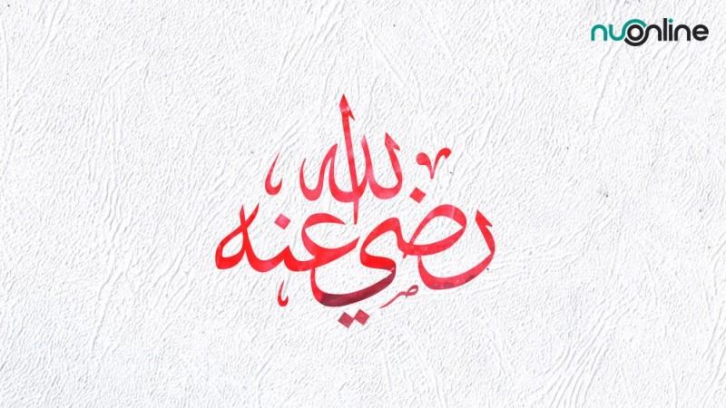 Akibat Meremehkan Abu Hurairah