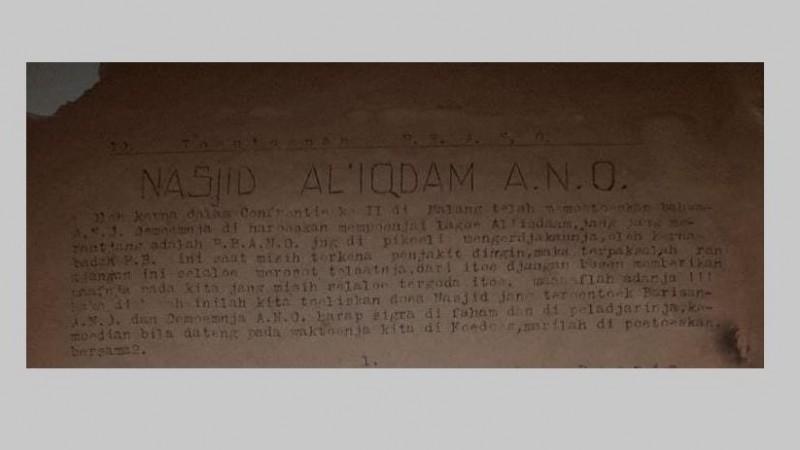 Mars Pertama Ansor: Nasyid Al-Iqdam (1)