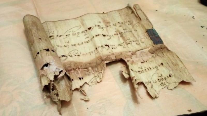 Dreamsea Selamatkan Manuskrip Keramat di Karawang