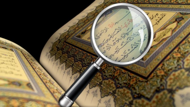 Metode Kodifikasi Al-Qur'an di Era Sayyidina Utsman RA