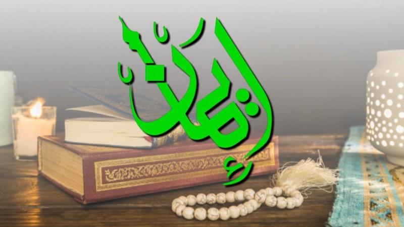 Kiai Musthofa Aqil Siroj: Terimalah Aturan Allah dengan Iman