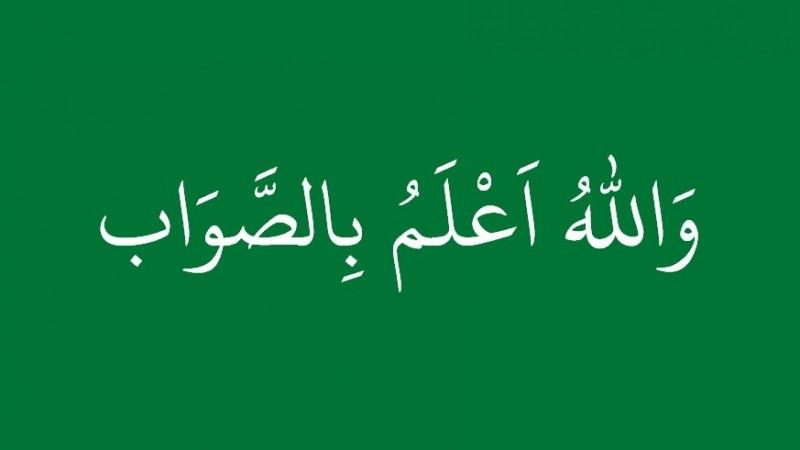 Makna di Balik Para Kiai Tutup Ngaji dengan 'Wallahu A'lam bis Shawab'