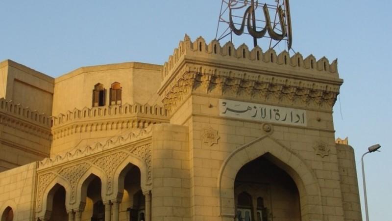 1579 Camaba Timur Tengah Lulus Seleksi Virtual Kemenag
