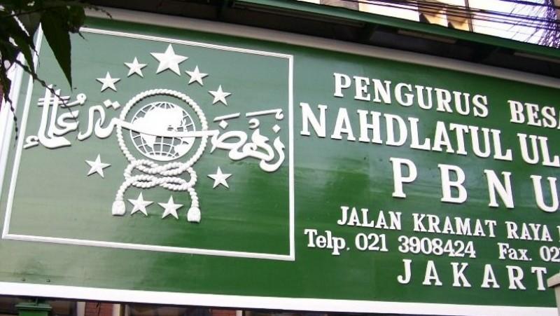 PBNU Sampaikan Perolehan Donasi Masjid Indonesia di Belgia Rp1,4 Miliar