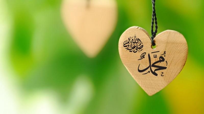 Akhlak Mulia, Sifat Terdepan Nabi Muhammad