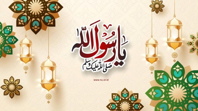 Pentingnya Membaca Sejarah Hidup Nabi Muhammad