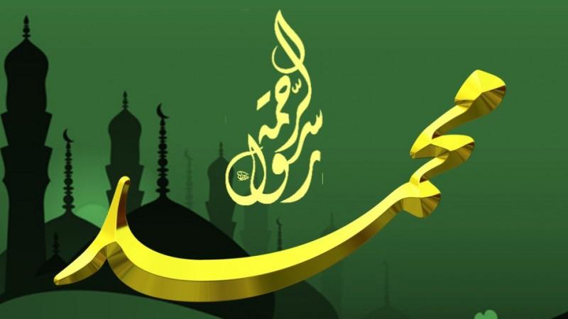 Nabi Muhammad Kecil Sang Penggembala