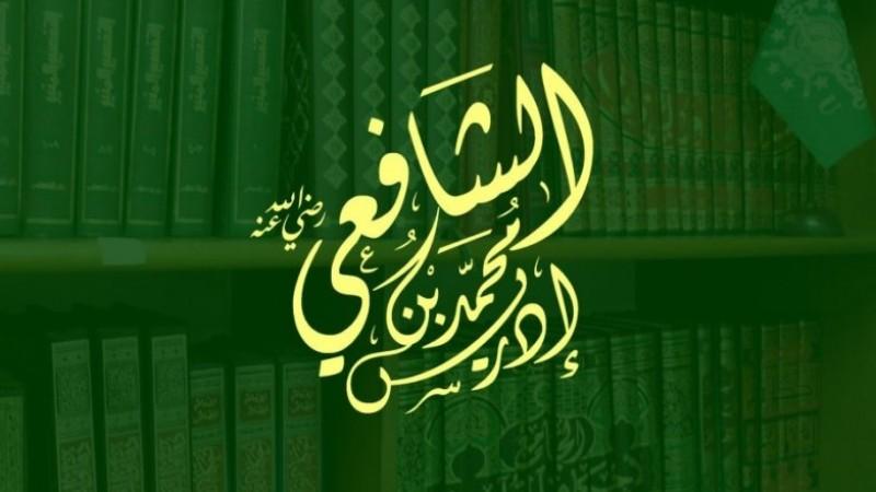 Kisah Imam Syafi'i Menemukan Dalil Ijma'