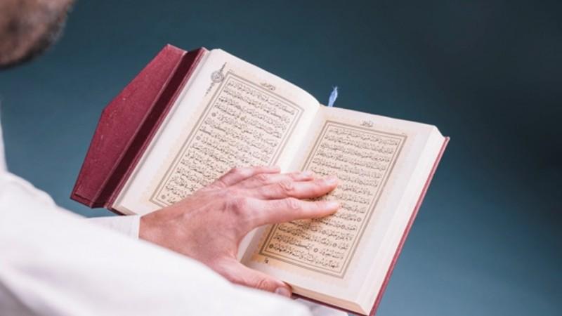Tafsir Surat Al-Baqarah Ayat 51