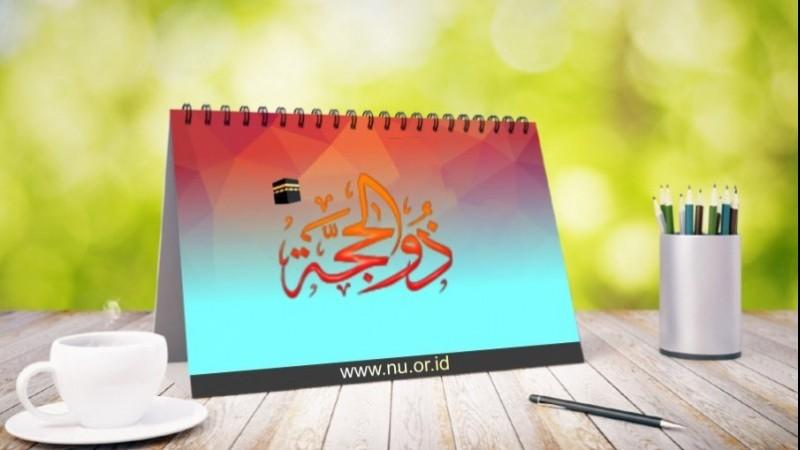 Hari Raya Idul Adha 1442 H Jatuh pada Selasa 20 Juli