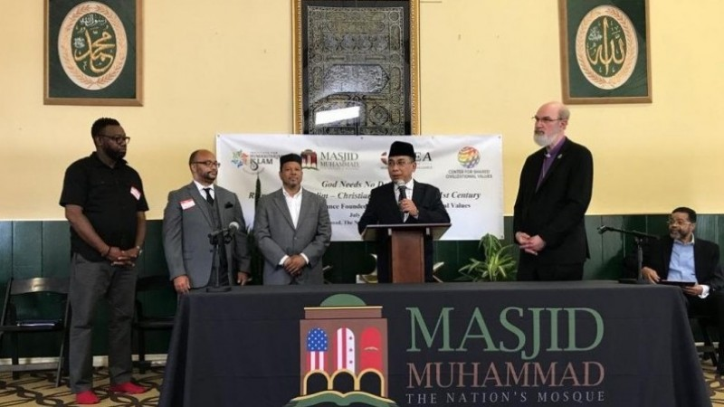 25 American Religious and Political Figures Support Muhammad's Mosque Call