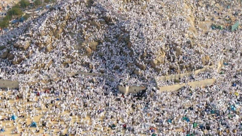 Penamaan Hari Tarwiyah, Arafah dan Keutamaannya