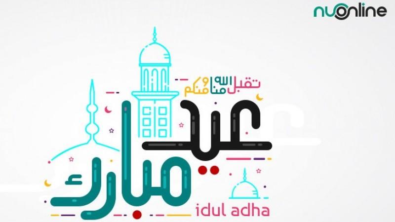 Khutbah Idul Adha: Meningkatkan Kedermawanan di Tengah Pandemi