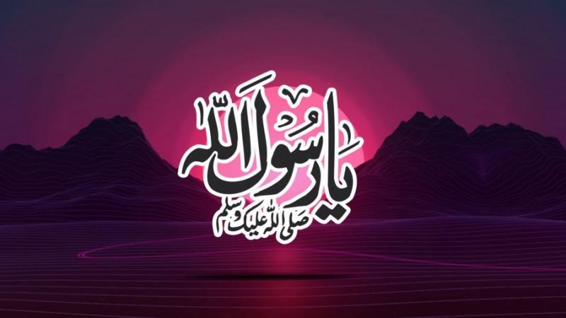 Sikap Mulia Nabi Muhammad Menghadapi Pelecehan dan Hinaan