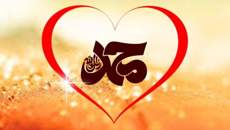 Nabi Muhammad: Penyeru Tauhid Setelah Zaman Fatrah