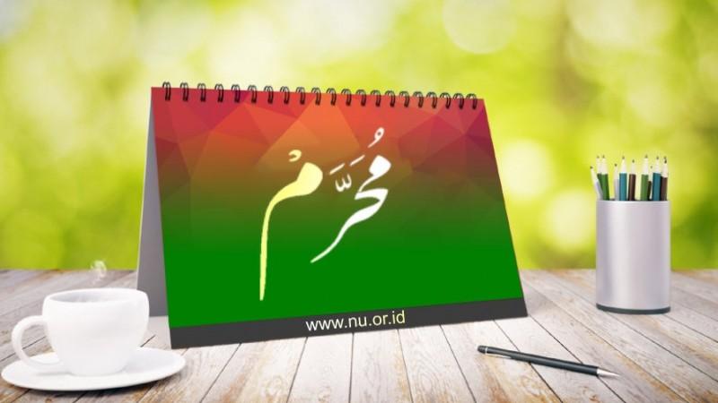 Hilal Tak Terlihat, 1 Muharram 1443 H Selasa 10 Agustus 2021