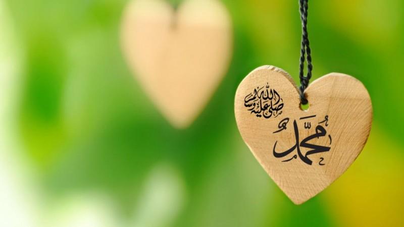 Belajar dari Sifat Rahmah Nabi Muhammad