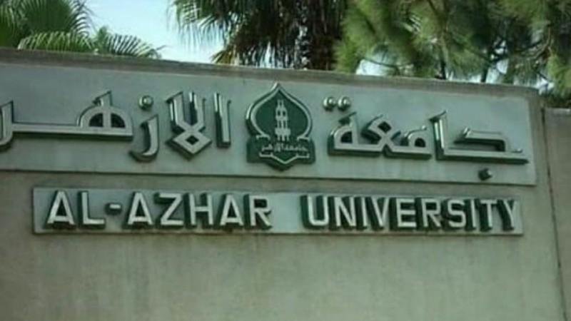 Kemenkes Mesir Gencarkan Vaksinasi bagi Mahasiswa Al-Azhar