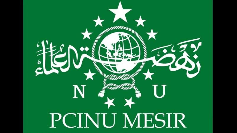 PCINU Mesir Imbau Nahdliyin dan Mahasiswa Al-Azhar Ikut Vaksinasi