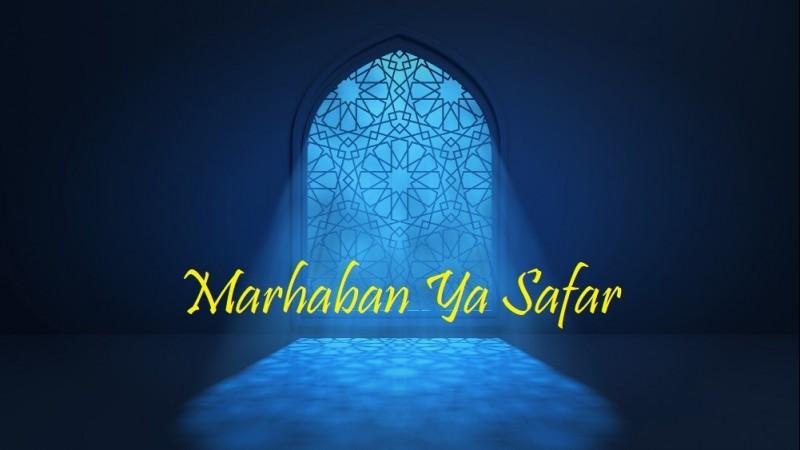 Bulan Safar, Rabu Wekasan, dan Peristiwa di Dalamnya