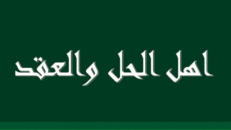 Konbes NU 2021 Bahas Mekanisme Pemilihan Tanfidziyah melalui Ahwa